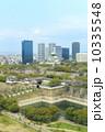 大阪城 大阪城公園 城郭の写真 10335548