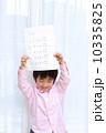 100点 答案 答案用紙の写真 10335825