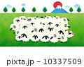 年賀状素材 未年 羊のイラスト 10337509