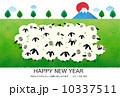 未年 年賀状 羊のイラスト 10337511
