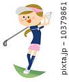 ゴルフ 女性 10379861