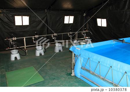 野外入浴セット2型 10380378