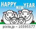 ベクター 羊 家族のイラスト 10395577