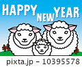 ベクター 羊 家族のイラスト 10395578