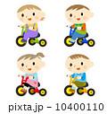 三輪車 10400110