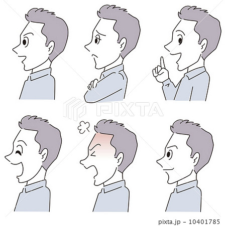男性の横顔アイコンのイラスト素材 10401785 Pixta