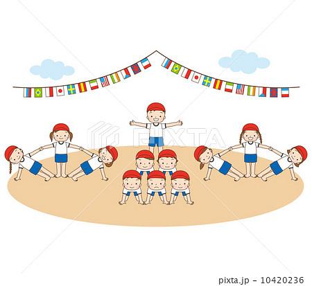 運動会 組体操のイラスト素材 10420236 Pixta