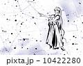 方向を指差す女神と星座 10422280