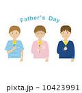 父の日 父親 男性のイラスト 10423991