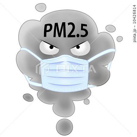 Pm25のイラスト素材 10426814 Pixta