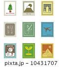 切手 セット 10431707