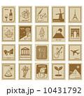 切手セット 10431792