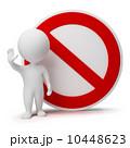 記号 禁止 小さいのイラスト 10448623