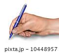 作家 ライター 物書きのイラスト 10448957