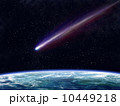 スペース 空間 宇宙のイラスト 10449218