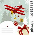 サンタクロース サンタ バックグラウンドのイラスト 10458418