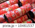万華鏡 10461537