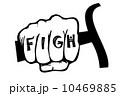 怒り いかり 怒っている 10469885