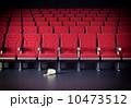 映画 観覧席 議席のイラスト 10473512