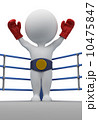 3d small people - boxer the champion 10475847