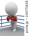 3d small people - boxer on a ring 10475848