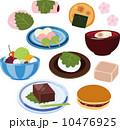 おやつ ベクター 和菓子のイラスト 10476925