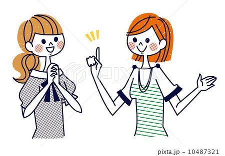 会話する女性のイラスト素材 10487321 Pixta