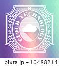 コンピューティング 技術 インターネットのイラスト 10488214