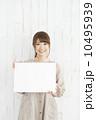 スケッチブック 女性 笑顔の写真 10495939