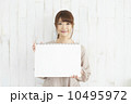 スケッチブック 女性 人物の写真 10495972