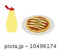 お好み焼きとマヨネーズ 10496174