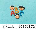 ねんどミニチュア 10501372