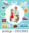 旅行素材セット カップル 10513681