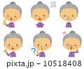 ベクター おばあさん ポーズのイラスト 10518408