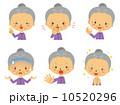 ベクター おばあさん ポーズのイラスト 10520296