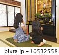 仏壇に手を合わせる女の子 10532558