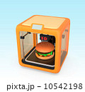 3Dプリンタでハンバーガーを作る 10542198