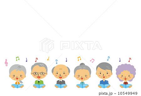 合唱 音楽会 シニア のイラスト素材 10549949 Pixta