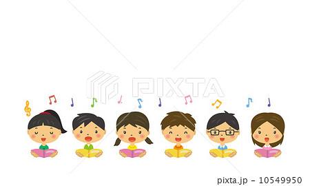 子供 合唱 音楽会 のイラスト素材 10549950 Pixta