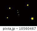 オリオン座 10560467