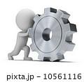 小さい 小型 ロールのイラスト 10561116