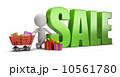 小さい 販売 セールのイラスト 10561780