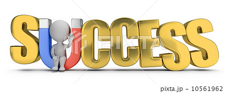3d small people - success magnet 10561962