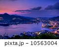 長崎 長崎市 長崎港の写真 10563004