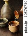 日本酒 おちょこ 10576730