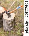 斧 木目 切り株の写真 10577608