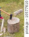 斧 木目 切り株の写真 10577610