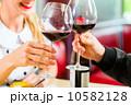 ぶどう酒 ワイン 葡萄酒の写真 10582128
