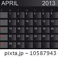 365 2013 2013のイラスト 10587943