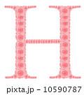 お香 アロマ 芳香のイラスト 10590787
